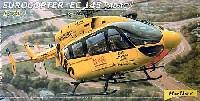 エレール1/72 エアクラフトユーロコプター EC145 ADAC ドイツ自動車連盟使用機