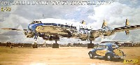 エレール1/72 エアクラフトロッキード L-1049G スーパーコンステレーション