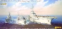エレール1/400 艦船モデルタスクフォース 洋上補給 (空母・補給艦セット)
