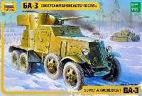 ズベズダ1/35 ミリタリーソビエト 装甲車 BA-3