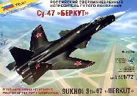ズベズダ1/72 エアクラフト プラモデルスホーイ Su-47 ベルクト