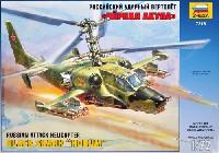 ズベズダ1/72 エアクラフト プラモデルカモフ KA-50 攻撃ヘリコプター