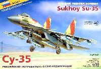ズベズダ1/72 エアクラフト プラモデルスホーイ Su-35 戦闘機