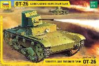 ズベズダ1/35 ミリタリーソビエト OT-26 火炎放射戦車