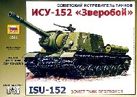 ISU-152 自走砲