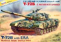ロシア主力戦車 T-72B w/ERA