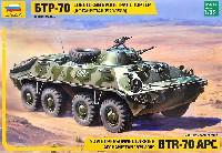 ズベズダ1/35 ミリタリーBTR-70 装甲兵員輸送車 アフガニスタン 1979-1989