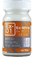 ガイアノーツガイアカラー Ex シリーズEX-01 Ex-ホワイト