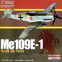 ドラゴン1/72 ウォーバーズシリーズ (レシプロ)メッサーシュミット Me109E-1 9./JG26 アーツァー・ベーゼ軍曹