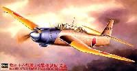 ハセガワ1/48 飛行機 JTシリーズ愛知 B7A1 十六試艦上攻撃機 試製 流星