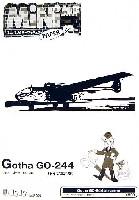 紙でコロコロ1/144 ペーパークラフト エアプレーンゴータ GO-244 (ドイツ軍用機)