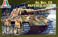Sd.Kfz.171 パンサー A型