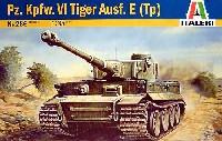 イタレリ1/35 ミリタリーシリーズタイガー 1 E型 (Pz.Kpfw.VI Tiger Ausf. E (tp))