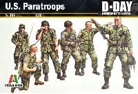 アメリカ 空挺兵セット
