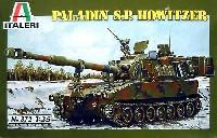 M109 パラディン