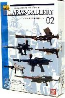 U.C.ARMS GALLERY 02 連邦軍兵器開発史