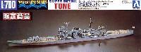 アオシマ1/700 ウォーターラインシリーズ スーパーディテール日本重巡洋艦 利根 (スーパーデティール)