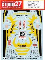 スタジオ27ラリーカー オリジナルデカールプジョー 307WRC #63 YACCO モンテカルロ 2006
