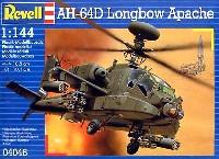 レベル1/144 飛行機AH-64D ロングボウ アパッチ