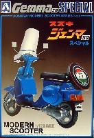 アオシマモダンスクーターシリーズスズキ ジェンマ 50 SP (CS50-DG)