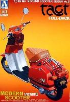 アオシマモダンスクーターシリーズホンダ タクト フルバック