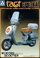 アオシマモダンスクーターシリーズホンダ タクト フルバック SP
