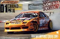 チーム侍プロジェクト FC3S RX-7 2006