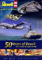 ドイツ レベル 2006年版 総合カタログ