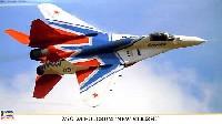 MiG-29 フルクラム ニューストリジィ
