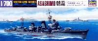 ハセガワ1/700 ウォーターラインシリーズ日本駆逐艦 朝霜