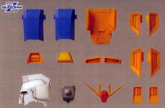 HGUC Zガンダム用セットレジン(Bクラブc・o・v・e・r-kitシリーズNo.2547)商品画像_2
