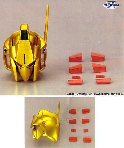 MG 百式用セットレジン(Bクラブc・o・v・e・r-kitシリーズNo.2556)商品画像_2