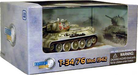 T-34/76 Mod.1942 第30親衛戦車旅団 レニングラード戦線 1944完成品(ドラゴン1/72 ドラゴンアーマーシリーズNo.60166)商品画像