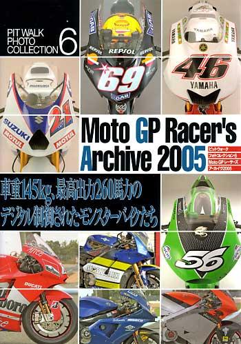 Moto GP レーサーズ アーカイブ 2005本(大日本絵画PIT WALK PHOTO COLLECTION (ピットウォークフォトコレクション)No.006)商品画像