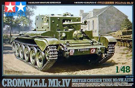 イギリス巡航戦車 クロムウェル Mk.4プラモデル(タミヤ1/48 ミリタリーミニチュアシリーズNo.028)商品画像
