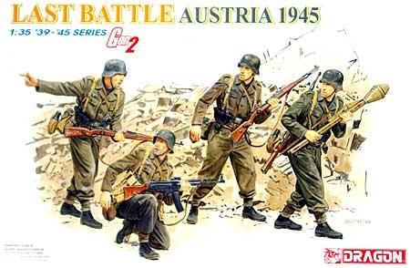 ドイツ歩兵 ラストバトル (オーストリア 1945)プラモデル(ドラゴン1/35