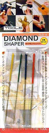 ダイヤモンドシェーバー (4本セット)ヤスリ(アイガーツールツール (TOOL×2)No.TLD-004)商品画像