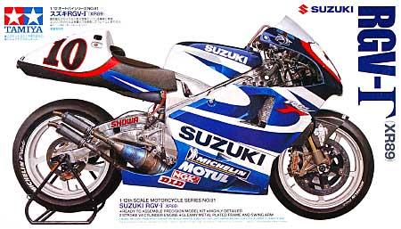 スズキ RGV-γ (XR89)プラモデル(タミヤ1/12 オートバイシリーズNo.081)商品画像