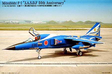 三菱 F-1 第6飛行隊 空自50周年記念塗装機 (3機セット)プラモデル(マイクロエース1/144 HG ジェットファイターシリーズNo.004)商品画像