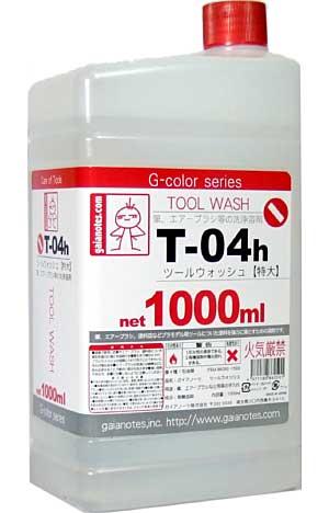 ツールウォッシュ (特大) (1000ml)溶剤(ガイアノーツG-color 溶剤シリーズ (T-04 ツールウォッシュ)No.T-004h)商品画像