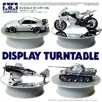 ディスプレイ ターンテーブル台座(タミヤディスプレイグッズシリーズNo.73001)商品画像
