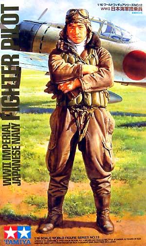 日本海軍 搭乗員プラモデル(タミヤ1/16 ワールドフィギュアシリーズNo.012)商品画像