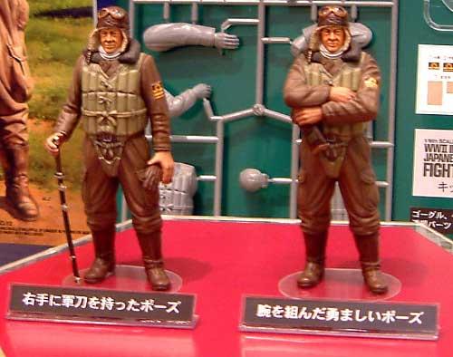 日本海軍 搭乗員プラモデル(タミヤ1/16 ワールドフィギュアシリーズNo.012)商品画像_3