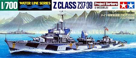 ドイツ海軍駆逐艦 Z級 (Z37-39) バルバラ改修 (2艦セット)プラモデル(タミヤ1/700 ウォーターラインシリーズNo.908)商品画像