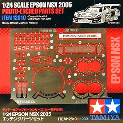 EPSON NSX 2005 エッチングパーツセットエッチング(タミヤディテールアップパーツシリーズ (自動車モデル)No.12610)商品画像