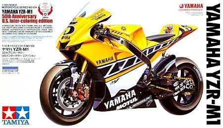 ヤマハ YZR-M1 50th アニバーサリー USインターカラーエディションプラモデル(タミヤ1/12 オートバイシリーズNo.104)商品画像