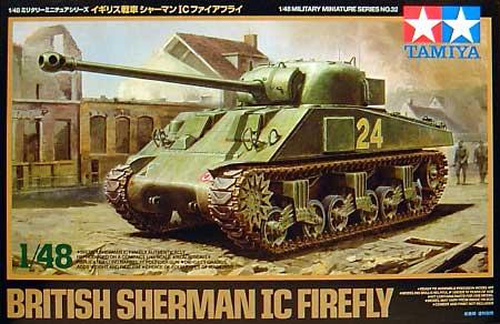 イギリス戦車 シャーマン 1C ファイアフライプラモデル(タミヤ1/48 ミリタリーミニチュアシリーズNo.032)商品画像