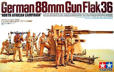 ドイツ 88mm砲 Flak36 北アフリカ戦線プラモデル(タミヤ1/35 ミリタリーミニチュアシリーズNo.283)商品画像