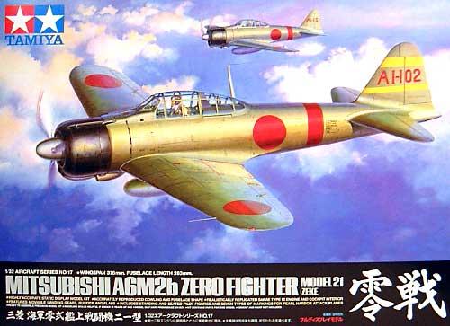 三菱 海軍零式艦上戦闘機 21型プラモデル(タミヤ1/32 エアークラフトシリーズNo.017)商品画像