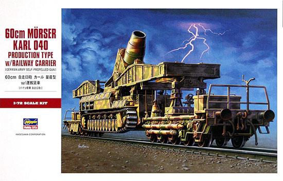 60cm 自走臼砲 カール 量産型 w/運搬車プラモデル(ハセガワ1/72 ミニボックスシリーズNo.MT057)商品画像